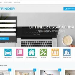 Обновление Bitfinder 1.2.1